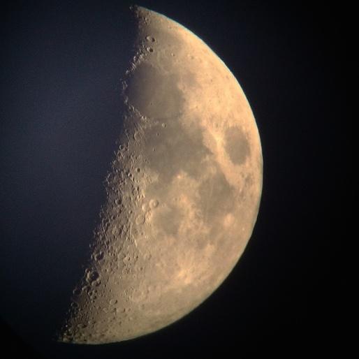 Moon photo - Radina Ivanova